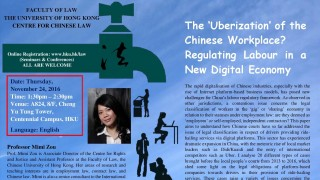 CCL Talk: The 'Uberization' of the Chinese Workplace? Regulating Labour in a New Digital Economy