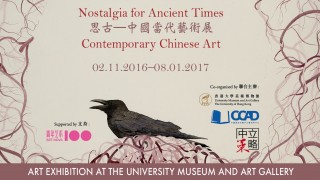 Nostalgia for Ancient Times: Contemporary Chinese Art