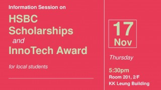 Information Session on HSBC Scholarships and InnoTech Award