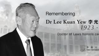 Remembering Dr Lee Kuan Yew (1923-2015)