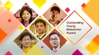 Outstanding Young Researcher Award for Excellence in Teaching, Research and Knowledge Exchange 2013