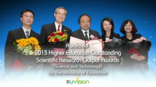Congratulations to Prof. Lo Chung Mau and his team
