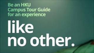 Be an HKU Campus Tour Guide