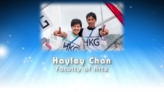 Congratulations to Hayley Chan