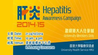 Hepatitis Awareness Campaign 2014-15