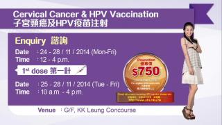 Cancer Prevention, Smoking Awareness, Cervical Cancer and HPV Vaccination Campaign