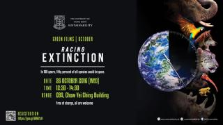 Green films @ HKU presents Racing Extinction
