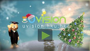 U-Vision's Season's Greetings video