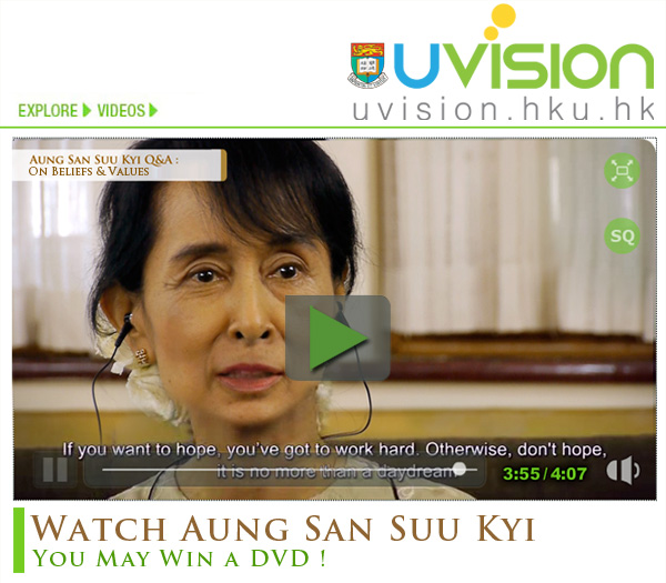 Watch Aung San Suu Kyi and You May Win a DVD!