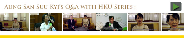 Aung San Suu Kyi Q&A with HKU Series