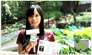 Welcome to HKU video thumbnail