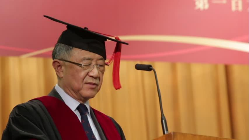 Speech by Professor HU Yao Su on behalf of Dr the Honourable Henry HU and Closing of the Congregation