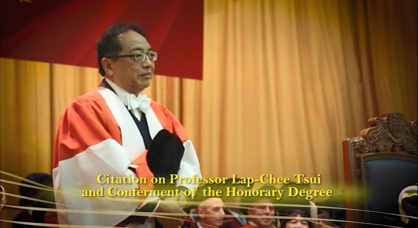 頒授名譽博士學位予徐立之教授