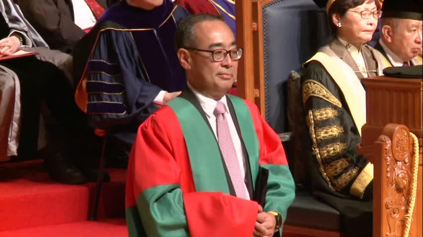 Conferment of the Honorary Degree upon Dr David MONG Tak Yeung