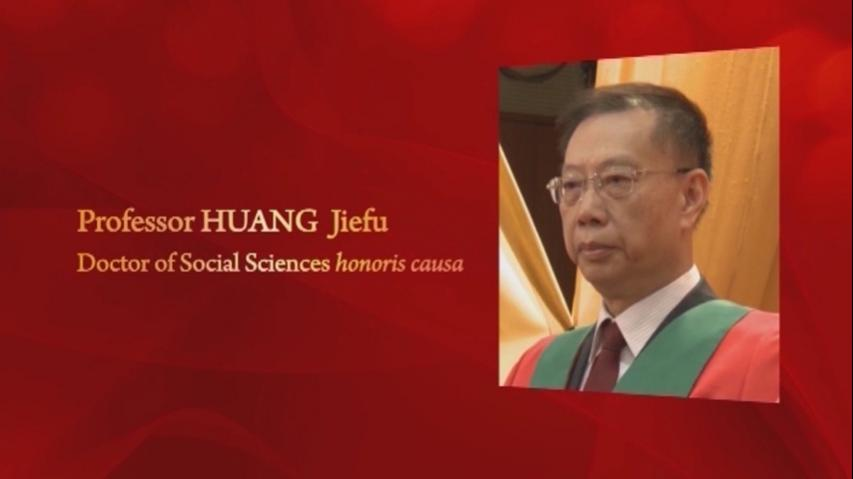 Conferment of the Honorary Degree upon Professor HUANG Jiefu