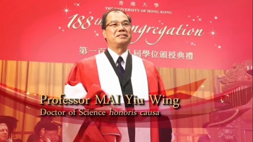 Conferment of the Honorary Degree upon Professor MAI Yiu Wing