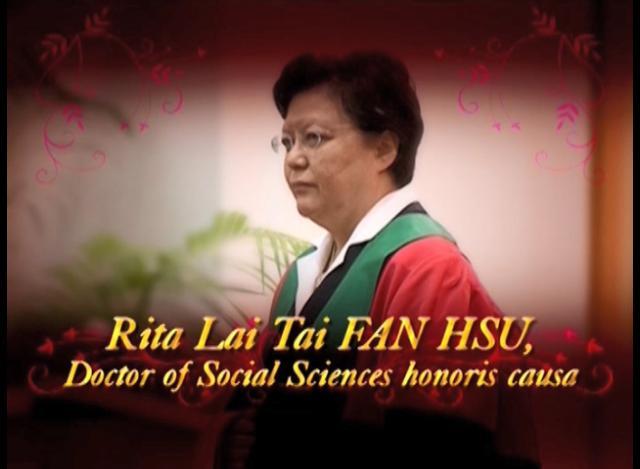 頒授名譽博士學位予范徐麗泰博士