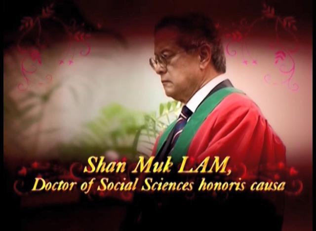 頒授名譽博士學位予林山木博士
