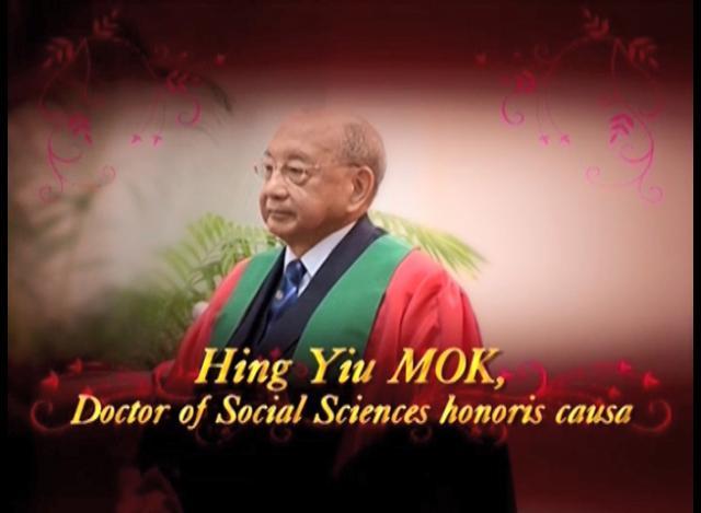 頒授名譽博士學位予莫慶堯醫生