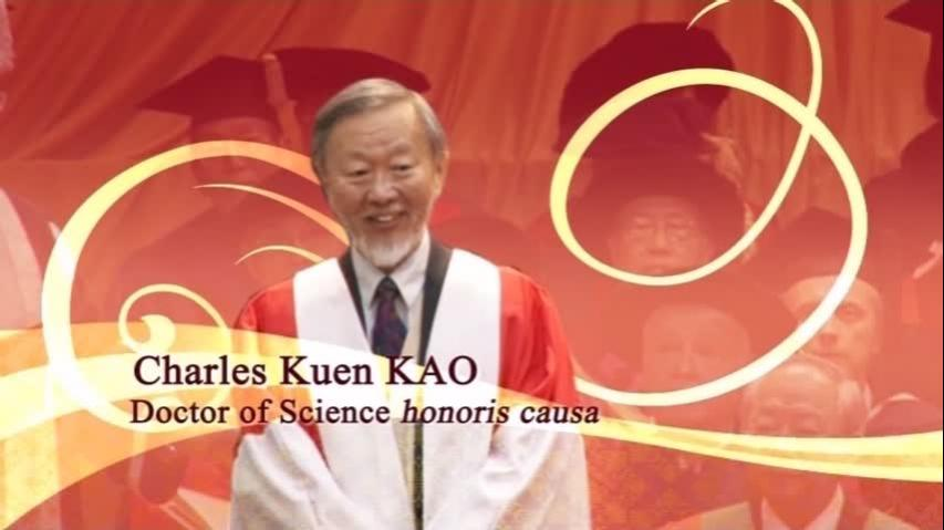 Conferment of the Honorary Degree upon Professor Sir Charles KAO Kuen