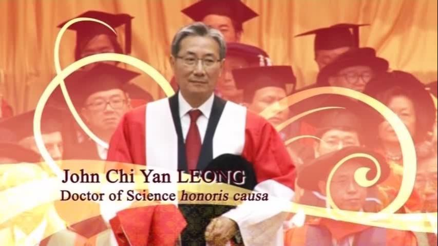 Conferment of the Honorary Degree upon Professor John LEONG Chi Yan