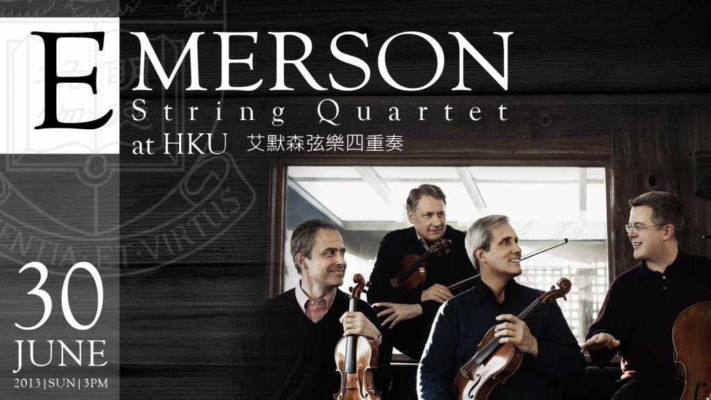 U-Vision Online | Emerson String Quartet at HKU