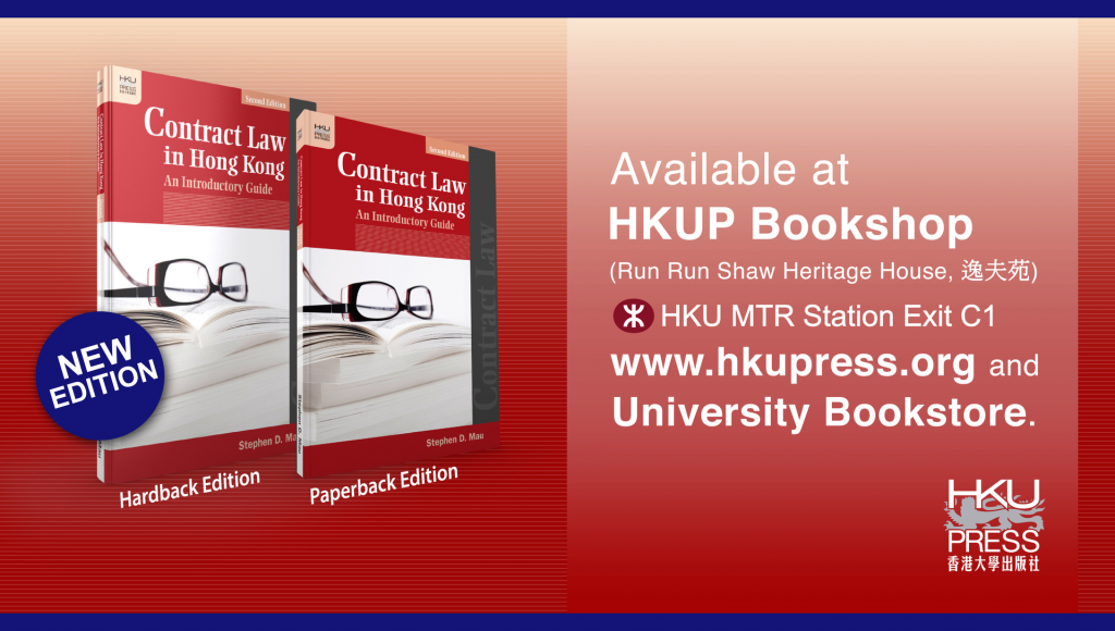 UVision Online HKU Press New Book Release Contract Law In Hong - Online contract law