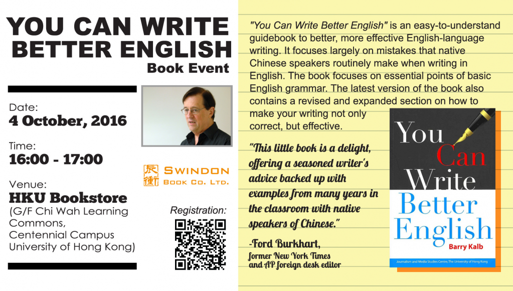 U-Vision Online | You Can Write Better English (by Barry Kalb)