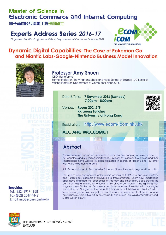 U-Vision Online   MSc(ECom&IComp) Experts Address Series
