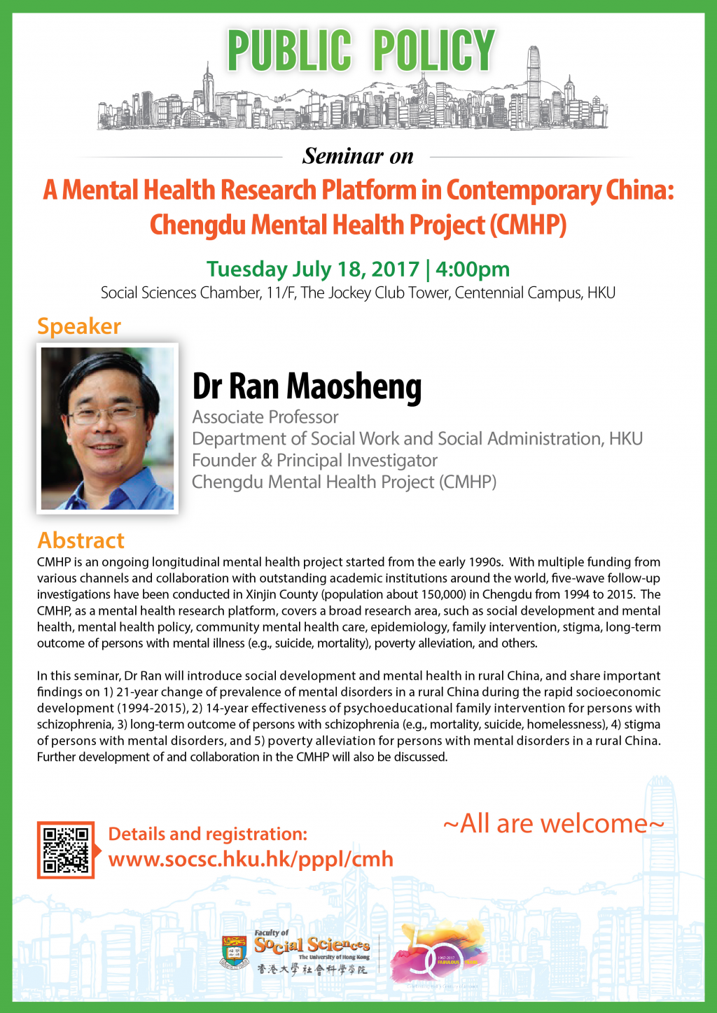 Mental Health Research Platform in Contemporary China: Chengdu Mental Health Project