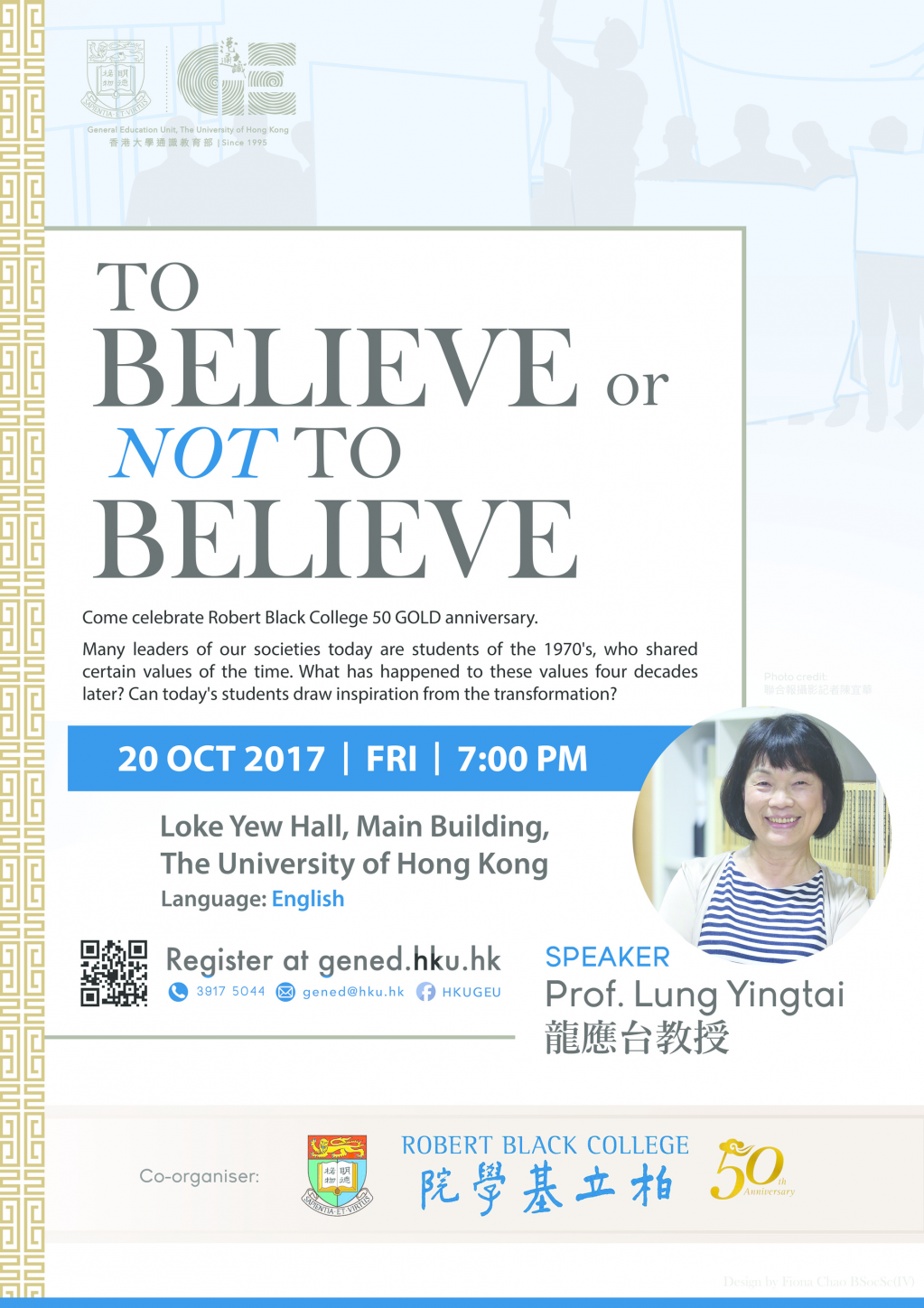 Prof. Lung Yingtai: To Believe or Not to Believe