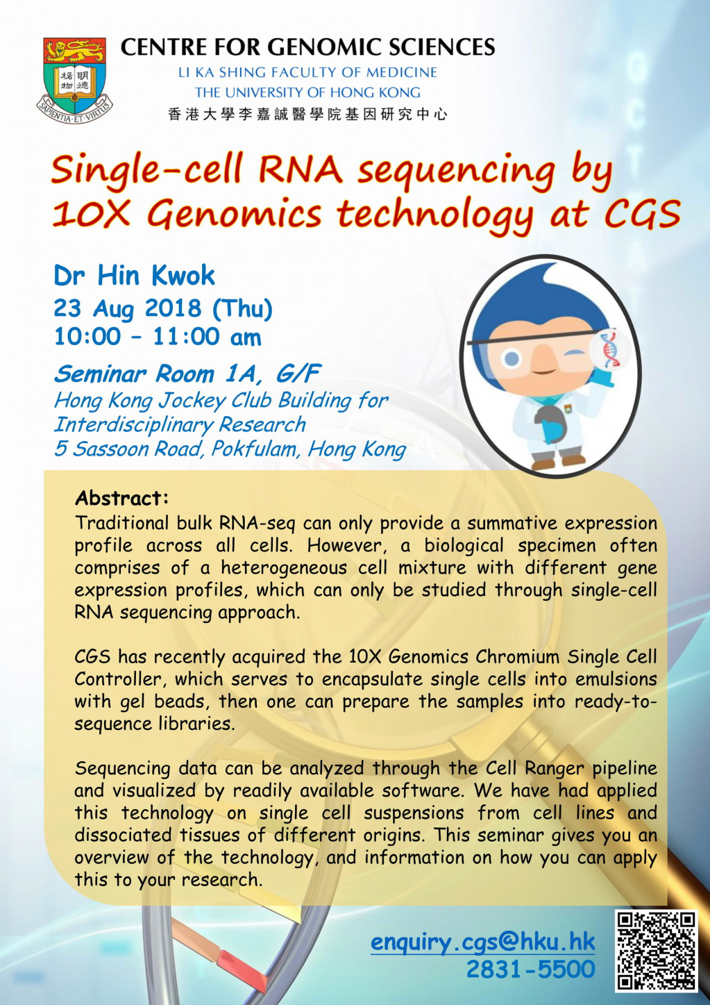 U-Vision Online | Sharing Session: Single-cell RNA sequencing by 10X