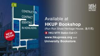 HKU Press - New Book Release