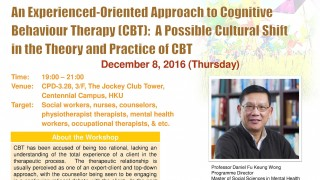 An Experienced-Oriented Approach to CBT