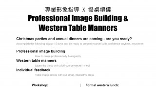Professional Image Building & Western Table Manners