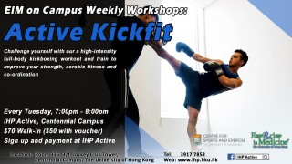 IHP Active Weekly Workshops - Active Kickfit