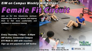 IHP Active Weekly Workshops - Female Fit Circuit