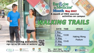Exercise is Medicine Month (May 2017)