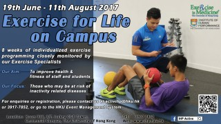 Exercise for Life on Campus (Jun-Aug) 2017