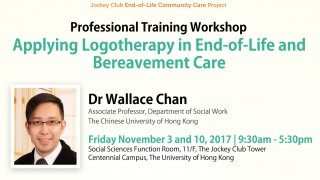 JCECC Workshop on Applying Logotherapy in End-of-Life and Bereavement Care