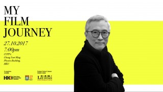 My Film Journey - a dialogue with Oscar nominated filmmaker Shuibo Wang 我的電影歷程 â 與奧斯卡提名導演王水泊對話