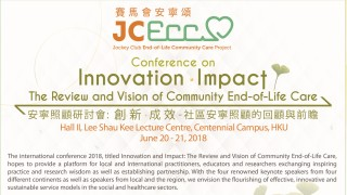 JCECC Conference on Innovation‧Impact: The Review and Vision of Community End-of-Life Care