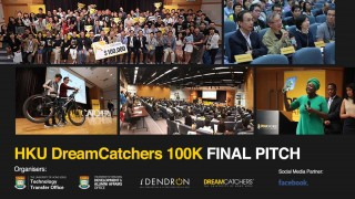 HKU DreamCatchers 2018 Final Pitch is coming!