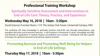​JCECC Workshop on Spiritually Sensitive Assessment and Interventions in End-of-Life Care & Preventing Burnout and Promoting Well-Being