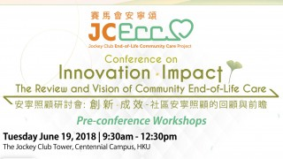 JCECC Conference Pre-conference Workshops