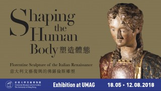Shaping the Human Body: Florentine Sculpture of the Italian Renaissance