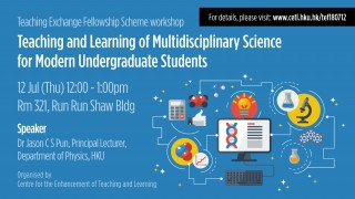 Teaching Exchange Fellowship Scheme - Teaching and Learning of Multidisciplinary Science for Modern Undergraduate Students