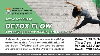 Active Fit Courses - Detox Flow