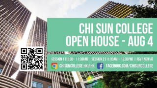 Chi Sun College - Open Day for Round 2 Applicants