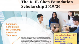 Information Session - The D.H. Chen Foundation Scholarship